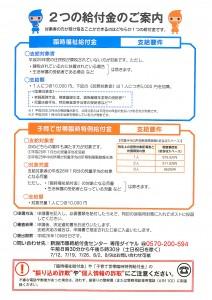SKMBT_C20314080511090